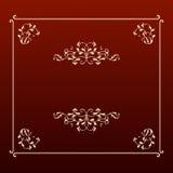 Marco elegante del cuadrado del ecru del diseño Imagen de archivo libre de regalías