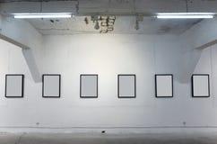 Marco en blanco Fotografía de archivo libre de regalías
