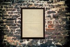 Marco en blanco Fotografía de archivo