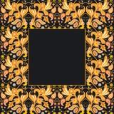 Marco floral adornado Foto de archivo libre de regalías