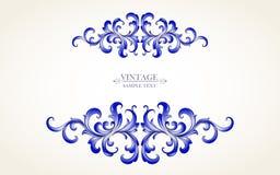 Marco floral hermoso en estilo del vintage Elemento para el diseño Ilustración del vector Imagen de archivo libre de regalías