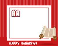 Marco horizontal de la voluta judía de Torah