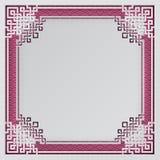 Marco oriental en el fondo rosado del modelo para la tarjeta, el cartel o la bandera de felicitación china del Año Nuevo Fotos de archivo libres de regalías