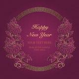 Marco púrpura retro chino feliz de la guirnalda de la flor de la peonía del alivio del oro del Año Nuevo