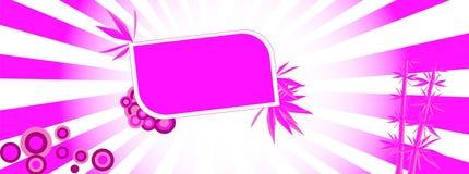 Marco retro rosado stock de ilustración