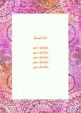 Marco rosado de la acuarela Marco colorido de la textura Marco de la vendimia Marco del drenaje Imagen de archivo libre de regalías