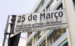 25 Marco sign in Sao Paulo, Brazil Royalty Free Stock Image