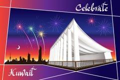 Marcos árabes - Kuwait - conjunto nacional ilustração royalty free