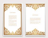 Marcos del oro del vintage con las fronteras adornadas ilustración del vector