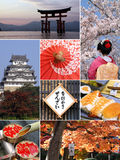 Marcos e colagem de Japão Foto de Stock Royalty Free