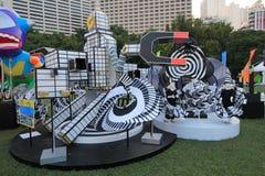 Mardi Gras Arts dans l'événement de parc en Hong Kong Photos stock