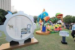 Mardi Gras Arts no evento do parque em Hong Kong 2014 Fotos de Stock Royalty Free