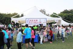 Mardi Gras Arts no evento do parque em Hong Kong 2014 Fotografia de Stock Royalty Free