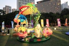 Mardi Gras Arts no evento 2014 do parque em Hong Kong Imagem de Stock