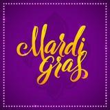 Mardi Gras Carnival Calligraphy Poster Cartão caligráfico da ilustração do vetor Tipo tratamento de Mardi Gras ilustração stock