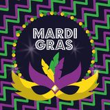 Mardi gras carnival masks with feathers beads glowing design. Vector illustration Stock Images
