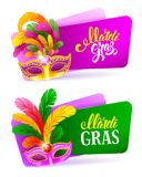 Mardi Gras cute banners set. Mardi Gras Carnival festive banners set. Luxury golden venetian mask with lush feathers and calligraphy inscription Mardi Gras Royalty Free Stock Image