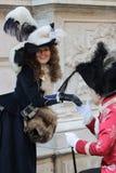 Mardi gras eller venetian maskeringskarneval Arkivbild