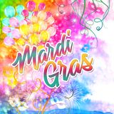 Mardi Gras event colorful background. Colorful watercolor background of  Mardi Gras event  with balloons, masks, confetti and fireworks Stock Photos
