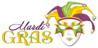 Mardi gras holiday. Funny mradi gras holiday and happy mask