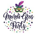 Mardi Gras maskering, färgrik affisch, banermall också vektor för coreldrawillustration stock illustrationer