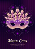 Mardi Gras masquerade mask with feathers and beads. Masquerade mask colorful poster. Glossy yellow-purple carnival mask with feathers, beads and sparkles. Mardi Royalty Free Stock Photography