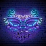 Mardi Gras Masquerade Mask Royalty Free Stock Photography
