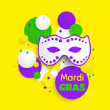 Mardi Gras party poster design. Template of poster. Royalty Free Stock Images