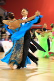 Marek Necas and Lucie Novotna - dance competition Stock Images