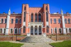 Marfino Palace Stock Photography