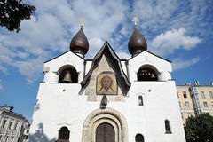 Marfo-Mariinsky Convent of Mercy in Moscow Stock Image