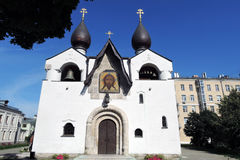 Marfo-Mariinsky Convent of Mercy in Moscow Royalty Free Stock Photo