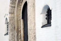 Marfo-Mariinskykloster der Gnade in Moskau Lizenzfreie Stockfotos