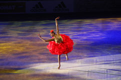 Margarita Mamun at Deriugina Cup Royalty Free Stock Photo