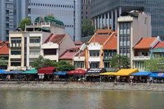Margem histórica do ` s de Singapura Imagens de Stock Royalty Free
