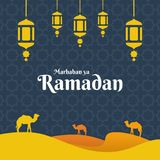 Marhaban Ya Рамазан, ramadan mubarak Иллюстрация вектора