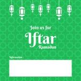 Marhaban Ya Рамазан, ramadan mubarak Бесплатная Иллюстрация