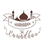 Marhaban ya ramadhan fasting islamic holy mosque line sketch. Vector Royalty Free Stock Images
