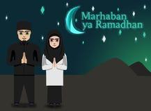 Marhaban ya ramadhan royalty free illustration