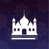 Marhaban Ya Ramadhan Loading Vector. 3,553 px x 3,546 px 300 dpi royalty free illustration