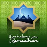 Marhaban Ya Ramadhan. Vector abstract, marhaban ya ramadhan, congratulatory month of Ramadan for Muslims stock illustration