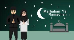 Marhaban ya romadhon royalty-vrije illustratie