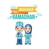 Marhaban Yaa Ramadhan Obrazy Royalty Free
