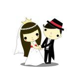 Marié et jeune mariée illustration stock