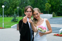 Marié et mariée Photos stock