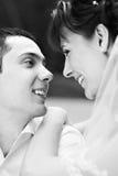 Mariée et marié heureux Photos stock