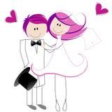 Mariée et marié mignons illustration de vecteur
