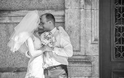 Mariée et marié un jour du mariage Image libre de droits