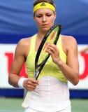 Maria Kirilenko of Russia Stock Photo