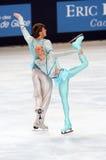 Maria Mukhortova and Maxim Tra Royalty Free Stock Photo